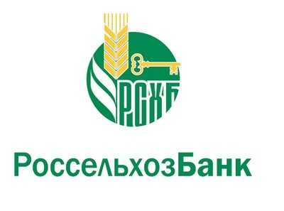 В центре Брянска пытались ограбить банк