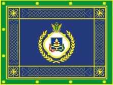 Герб Брянской области прописался на знамени судебных приставов