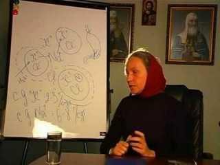 В  епархии сообщили  о появлении на Брянщине «методики» псевдоцелительницы