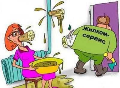 На брянский  «Жилкомсервис»  завели уголовное дело