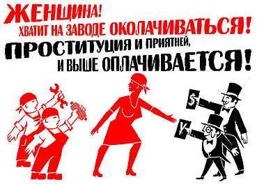 Зарплату брянских учителей подняли, снизив ее до 16,4 тыс. рублей