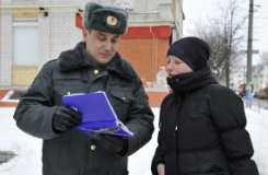 Пропавших в Брянской области сестёр нашли