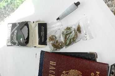 Через Брянск везли марихуану в пачке из-под сигарет