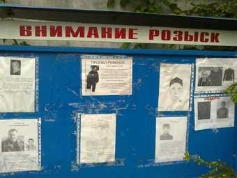 В Брянской области нашли двух девочек, пропавших неделю назад