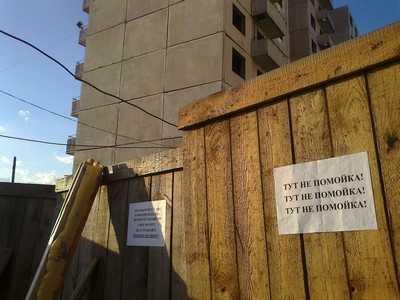 После жалоб жителей Брянска из 45 свалок исчезла 41