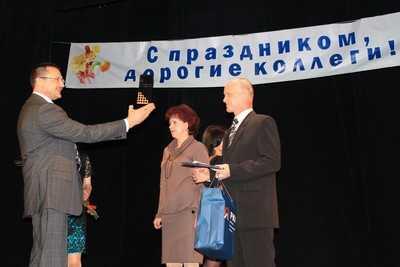 Сотрудником года в Брянских «КС» стал трубоуклад