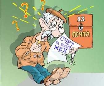 Завтра брянцы выступят против тарифного беспредела