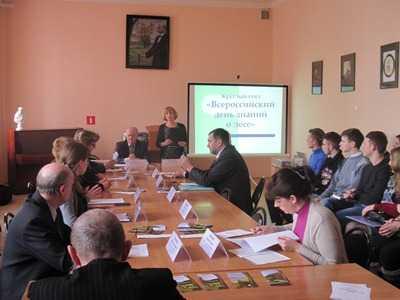В Брянске отметили первый Международный день лесов
