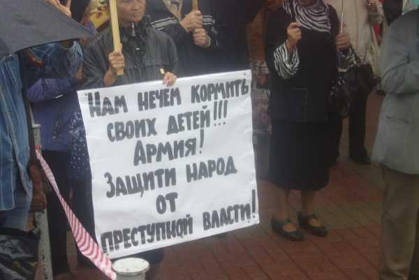 На митинге в Брянске требовали прекратить тарифный произвол