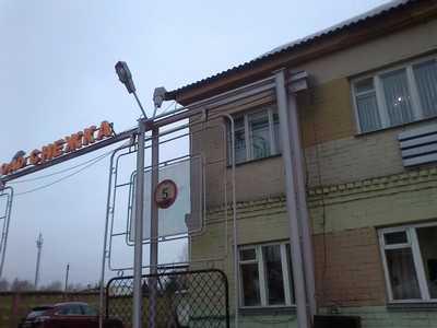 Брянский участок федеральной трассы «Украина» закрыли