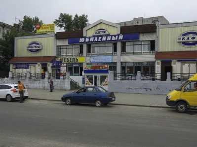 Брянский разбойник потерял паспорт  при налёте на московский магазин