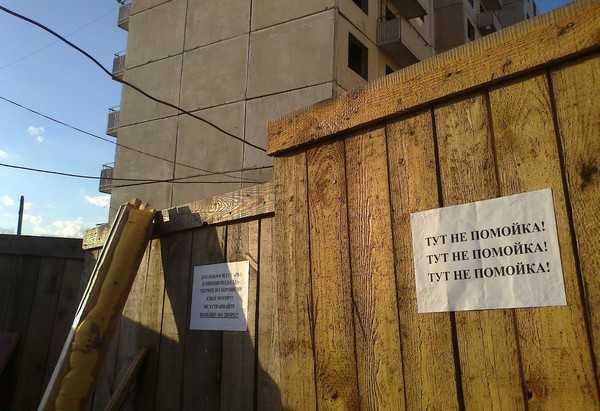 Мусор в Брянске: сколько платить горожанам?