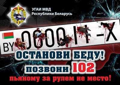 В день 8 Марта пьяными попались 50 брянских водителей