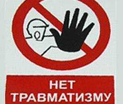 На брянском предприятии  рабочий лишился руки