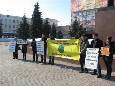 Жителей Брянска позвали в Дебрянск без точечной застройки