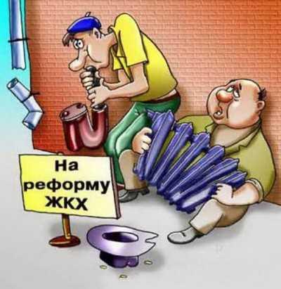 Брянскую управляющую компанию «Домовой» признали банкротом