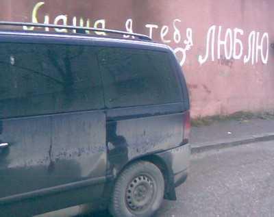 Брянские и рязанские автоледи бьются за парковки до крови