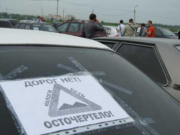 В Брянске вновь будут протестовать  против  плохих дорог