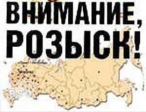 В Краснодаре пропала без вести жительница Брянска