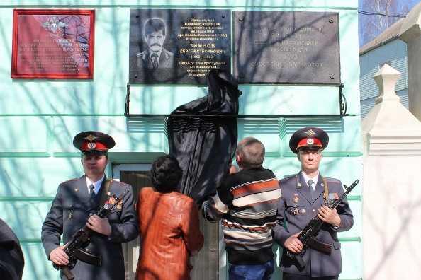 В Брянской области увековечили память погибшего  милиционера