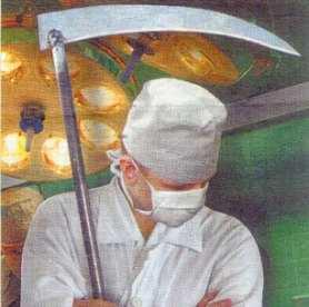 Брянского хирурга обвиняют в смерти пациентки
