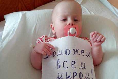 Нужна помощь брянской малышке