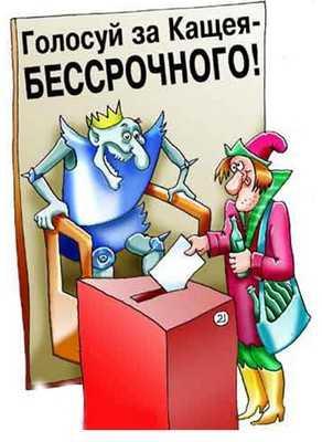 Брянским депутатам предложили взять метлы и ведра