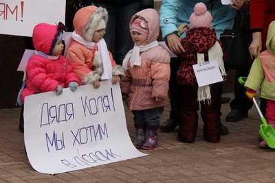 Власти Брянска призвали к борьбе с вымогательством в детсадах