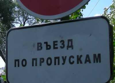 Сегодня в Брянской области «закрыли» дороги