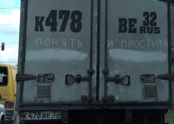 Брянск будет без дорог и тротуаров, но с «благоустройством» к 9 Мая