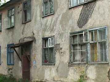 На переселение брянцев из аварийного жилья обещают потратить более миллиарда