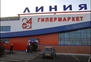 В брянском гипермаркете «Линия» электротележка  сломала ногу грузчику