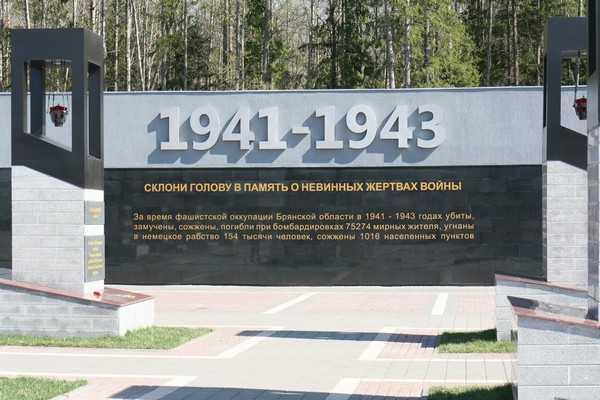 Брянский мемориал «Хацунь» расширит экспозицию