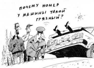В Брянске будут судить группировку, в которую входил сотрудник полиции