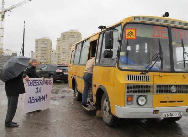 «Учителем года» в Брянске признали знатока немецкого Галину Волобуеву