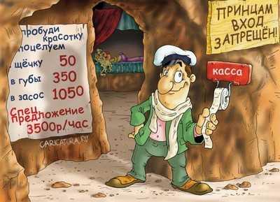 В Брянске будут судить мошенника из липового интернет-магазина