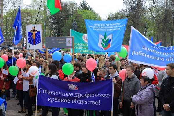 Митинг в Брянске: угнетенные профсоюзы похвалили «угнетателей»