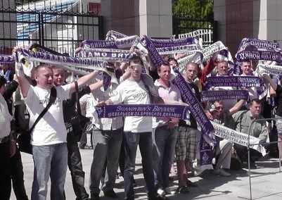 Брянский футбольный клуб «Динамо» вернулся в профессиональную лигу