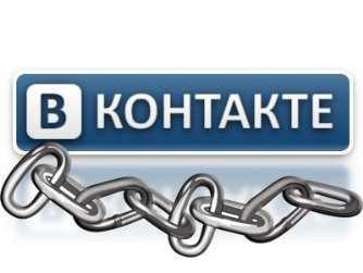 Жителя Брянска  осудили за распространение порнографии в соцсети