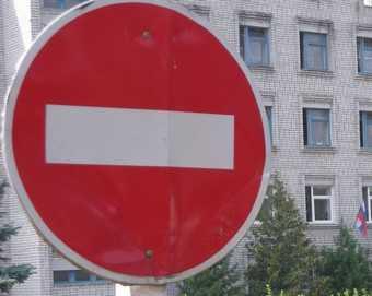 В День России в Брянске изменят схему движения