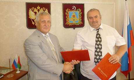 В брянском представительстве запланировали завод газобетона