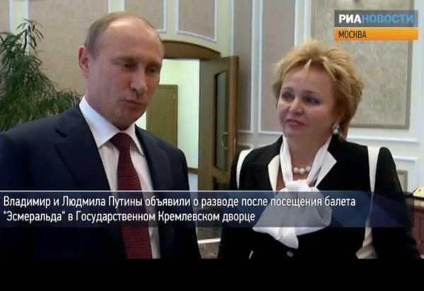 Путины развелись. Брянские родственники Людмилы Путиной в печали