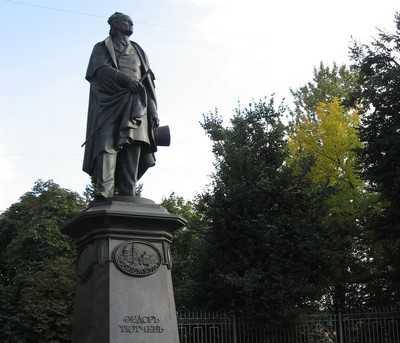 Брянск начал праздновать 210-летие со дня рождения Тютчева