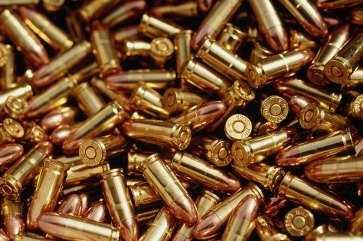 Брянские гаишники задержали «УАЗик» с патронами и снарядом