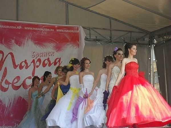 В Брянске пройдёт четвёртый Парад невест
