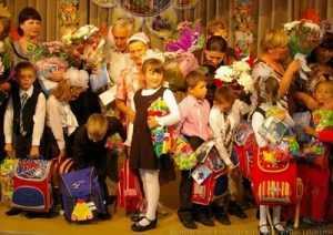 В Брянске стартовала акция «Город — детям»