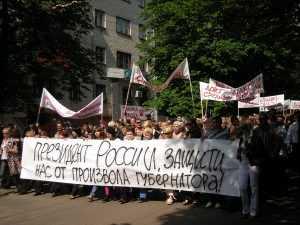 500 работников «Брянских КС» — Денину: Не мешайте нам работать