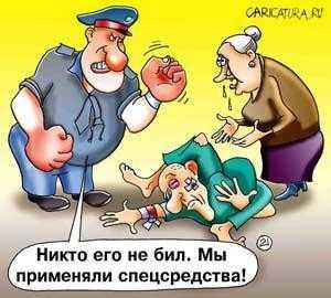 Брянского полицейского-водителя задержали за избиение человека