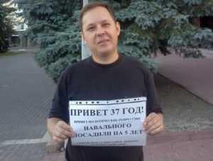 Навального в центре Брянска поддержал один пикетчик