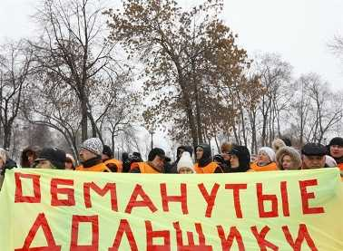 В  Анапе задержали бизнесмена, кинувшего сотни брянцев на 50 миллионов рублей